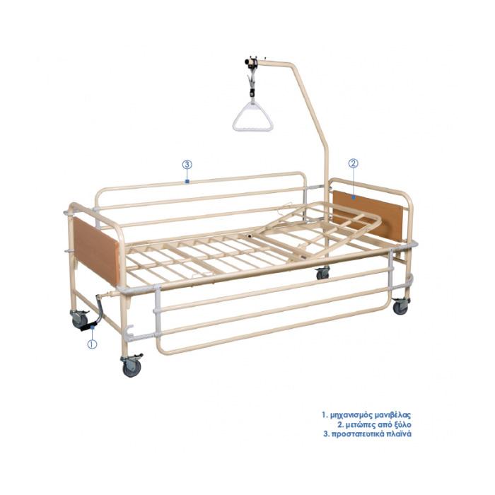 Κρεβάτι νοσοκομειακό χειροκίνητο μονόσπαστο