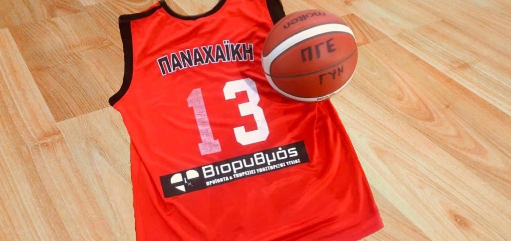 logo panachaikis